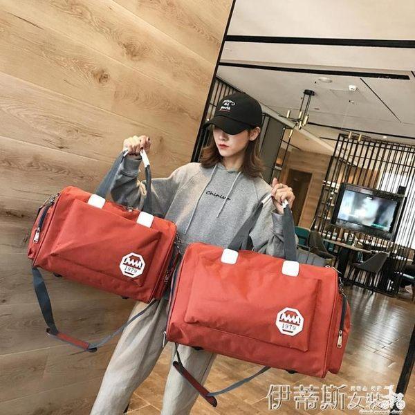 旅行包包韓版短途潮耐用牛津布新品男女通用斜背包手提大容量旅行袋 LX 伊蒂斯女裝