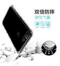 【氣墊空壓殼】Realme 5 / 5 Pro / XT / X2 Pro 防摔殼 透明殼 保護殼 背蓋 手機殼 氣墊殼 手機套 保護套