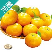 佛利檬茂谷柑/袋X10/箱(1kg/袋)【愛買冷藏】