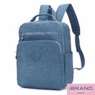 【i Brand】輕盈防潑水素色雙拉鍊尼龍後背包-牛仔藍 MDS-8612-牛仔藍