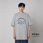 夏季學生印花百搭寬鬆短袖T恤圓領港風男上衣【聚物優品】