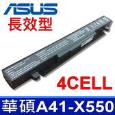 華碩 ASUS A41-X550A 原廠規格 電池 , X552WA, X552WE Y581CC Y581L Y581LA Y581LB Y581LC  Y582C Y582CL