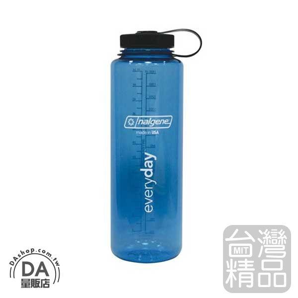 水壺 水瓶 寬嘴水壺 [美國製] 1500cc Nalgene 運動水壺 腳踏車 環保 重複使用 灰藍色 交換禮物