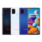 三星 SAMSUNG Galaxy A21s (A217) 大螢幕大電量手機~送滿版玻璃貼+側掀皮套