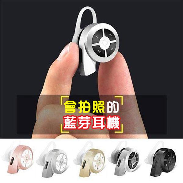 【紅荳屋】哇牛迷你藍牙耳機掛耳式4.0身歷聲無線藍牙耳機耳塞通用車載運動語音藍牙自拍器