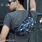 胸包 腰包男多功能跑步胸包戶外休閒運動騎行單肩斜挎包時尚潮流小背包 【創時代3C館】