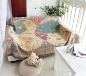 客廳軟地毯全蓋沙發毯巾美式鄉村世界地圖線毯子掛毯防塵罩套    提拉米蘇