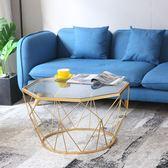 限時8折秒殺茶几定制北歐客廳玻璃茶幾小戶型圓形幾何創意個性鐵藝茶幾小桌子簡約現代jy