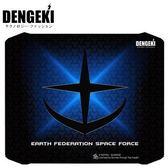 DENGEKI 電擊 初代鋼彈 遊戲滑鼠墊