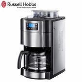 【福利品 靜態展機】Russell Hobbs 20060-56TW 英國羅素 全自動研磨咖啡機 20060TW