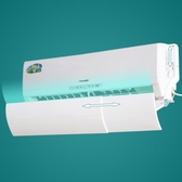 冷氣擋風板 空調防風擋板擋風板防直吹冷氣擋風罩掛機出風口遮風擋風布遮擋板