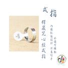 楞嚴心咒鈦鋼戒指【十方佛教文物】