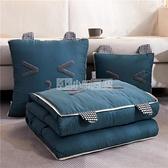 加厚抱枕被子兩用保暖多功能毯子辦公室輕奢午睡毯摺疊靠枕頭汽車 NMS小明同學