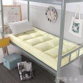 床墊 加厚10cm軟學生宿舍單人床0.9m寢室上下鋪床褥子1米YYJ 卡卡西