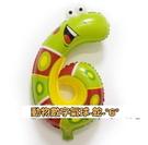 """18吋動物數字氣球-蛇-""""6""""/個(未充氣)~~鋁箔氣球/求婚道具/尾牙佈置/"""