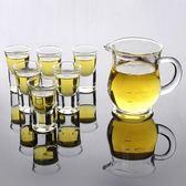 白酒杯套裝家用分酒器玻璃酒具套裝酒壺 LQ2988『夢幻家居』