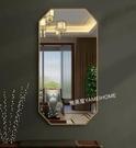 北歐創意菱形鏡壁掛八邊形衛生間鏡子裝飾鏡化妝鏡浴室鏡子玄關鏡