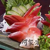 【阿家海鮮】生食級北寄貝刺身 1kg±5%包#(北極貝)