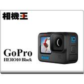 GoPro Hero 10 Black 黑色版 公司貨
