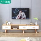 新款北歐電視櫃ins風輕奢小戶型家用客廳臥室易簡約創意伸縮地櫃MBS 「時尚彩紅屋」