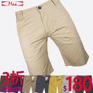 【99現貨限量專區】 夏季新款素面休閒百搭修身基本款短褲