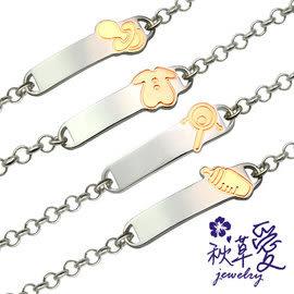 《 SilverFly銀火蟲銀飾 》純銀彌月刻字手鍊「嬰幼兒童系列-甜蜜寶貝」(共四款)- Ailsa秋草愛