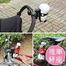 嬰兒手推車 自行車水壺架/水杯奶瓶