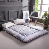 超軟加厚10cm床墊榻榻米墊被單人0.9m學生宿舍1.2米海綿地鋪睡墊