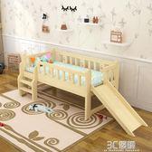 實木兒童床帶護欄滑梯床男孩單人女孩公主床嬰幼兒寶寶小床墊原木HM 3C優購