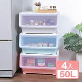 《真心良品》桃莉直取可疊式附輪收納箱50L-4入組粉色