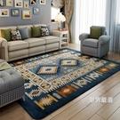 地中海地毯客廳藍色茶幾可機洗絨面塊毯床前簡約現代地墊xw