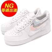 【US7.5-NG出清】Nike 休閒鞋 Wmns Air Force 1-100 左腳發黃 白 全白 七彩 可換勾勾 女鞋【ACS】