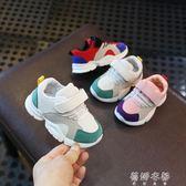 運動鞋 男童女寶寶運動鞋子1-3歲軟底透氣白色幼兒童網鞋網面學步鞋2 蓓娜衣都