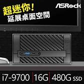 【南紡購物中心】華擎 小型系列【mini板手】i7-9700八核 迷你電腦(16G/480G SSD)