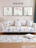 純棉布藝沙發罩四季通用型防滑全棉坐墊簡約現代全包萬能套  生活樂事館