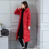 棉衣女中長款過膝棉服修身顯瘦連帽韓版棉襖學生外套大碼冬裝『小宅妮時尚』