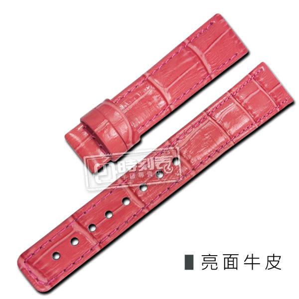 Watchband / 15mm / SEIKO LUKIA 精工 別緻鮮亮壓紋牛皮替用錶帶 桃粉色