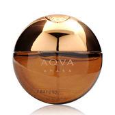 BVLGARI寶格麗 AQVA 豔陽水能量男性淡香水15ml ◆86小舖 ◆