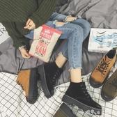 馬丁靴女英倫風學生厚底鬆糕秋冬季復古機車鞋繫帶短靴潮 新年禮物