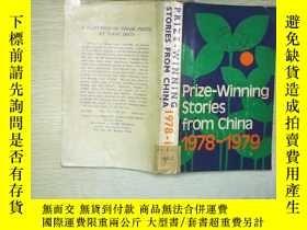 二手書博民逛書店PRIZE罕見WINNING STORIES FROM CHIN