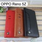 多卡夾真皮皮套 OPPO Reno 5Z (6.43吋)