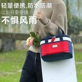 上班族帶飯的飯盒袋子便當袋手提包保溫袋大號大容量鋁箔隔熱加厚 - 風尚3C