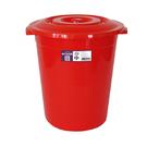 **好幫手生活雜鋪**萬年桶 中(附蓋子) -----儲水桶.營業用垃圾桶.萬能桶