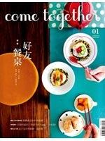 二手書博民逛書店 《come together vol.1 好友餐桌》 R2Y ISBN:986893320X│一起來編輯部
