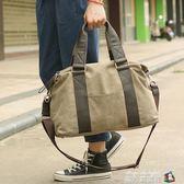 新款韓版男包手提包休閒帆布包男士旅行包行李包單肩斜背包/側背包潮 魔方數碼館