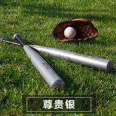 黑合金鋼棒球棒磨砂加厚棒球桿 防身鐵棍球棒打架武器車載棒球棍gogo購