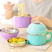日式帶蓋大號泡面碗 學生大蓋碗便當盒 加厚隔熱不銹鋼快餐杯   蓓娜衣都