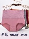 高腰內褲女士大碼中老年人婦女中年媽媽紅色三角褲 熊熊物語