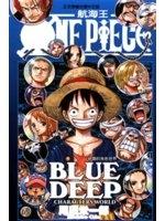 二手書博民逛書店 《ONE PIECE BLUE DEEP~絕讚的角色 全》 R2Y ISBN:9861099980│尾田榮一郎