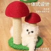劍麻立式貓抓板耐磨多功能不掉屑防貓抓沙發保護貓磨爪板貓咪用品中秋特惠